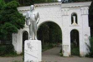 stanica_plastunovskaya
